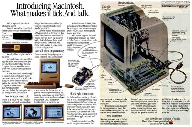 Macintosh最初期広告2