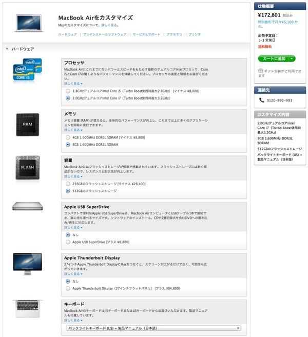 img3-macbook-air-us-key