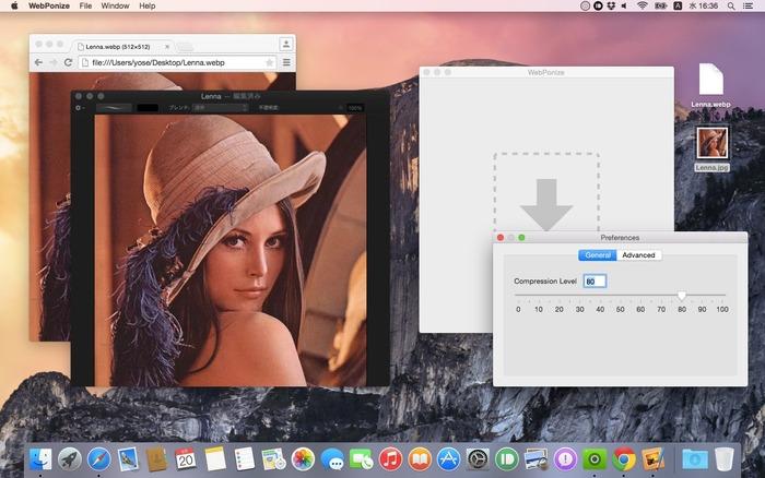 WebPonize-Lenna-Chrome-Pixelmator
