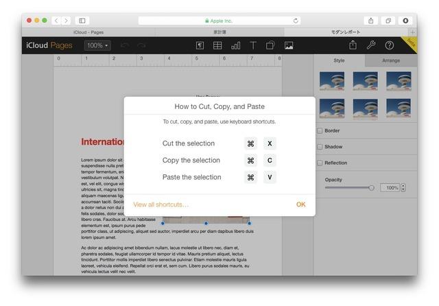 Apple-iCloud-Update-Cut-Copy-Paste-Shortcuts