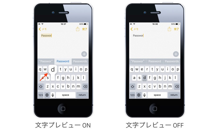 iOS9-Character-Preview