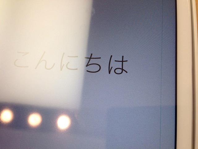 iPad Airの線