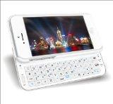 iPhone5専用スライドケース式、iPhone5にジャストフィット iPhone5用 Bluetooth3.0 バックライト付きスライドキーボードiPhone5対応 VM-BSK5-WH ホワイト