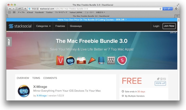 StackSocial-The-Mac-Freebie-Bundle3