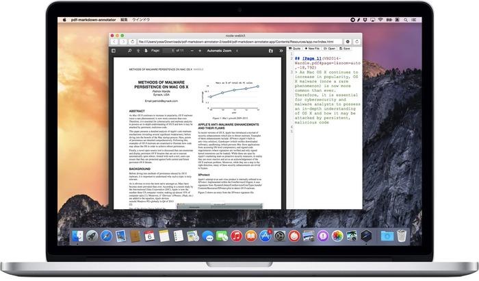 pdf-markdown-annotator-Hero