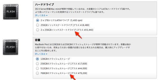 FD-vs-SSD5