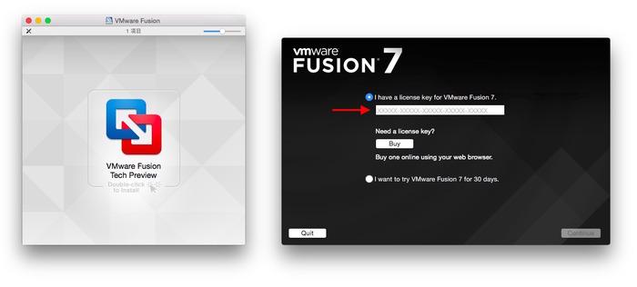 2-VMware-Fusion-Install