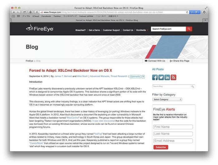 XSLCmd-Backdoor-on-OS-X-FireEye-Blog