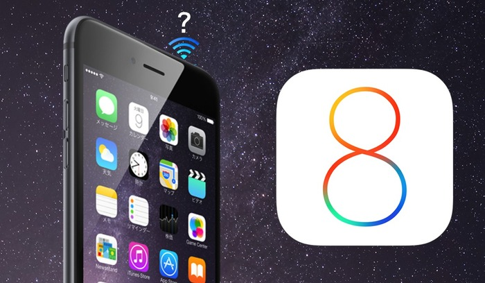 iOS8-WiFi-issue
