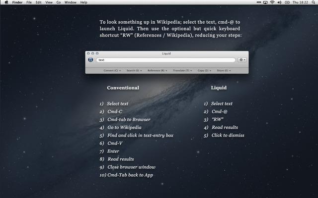 Liquid (Pro) は選択したテキストを検索、翻訳、シェア等に渡せるアプリです