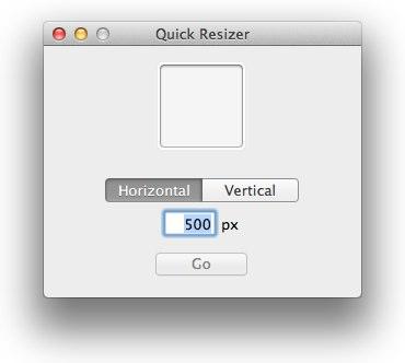 QuickResizerの使い方