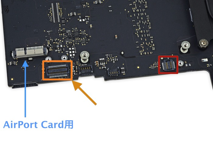 Mac-mini-PCIe-Port