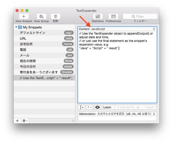 03-TextExpander-JavaScript