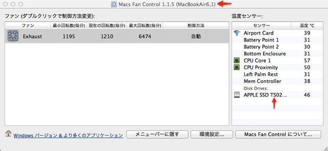 MacBook Air Mid 2013に採用されている東芝製SSD TS025F