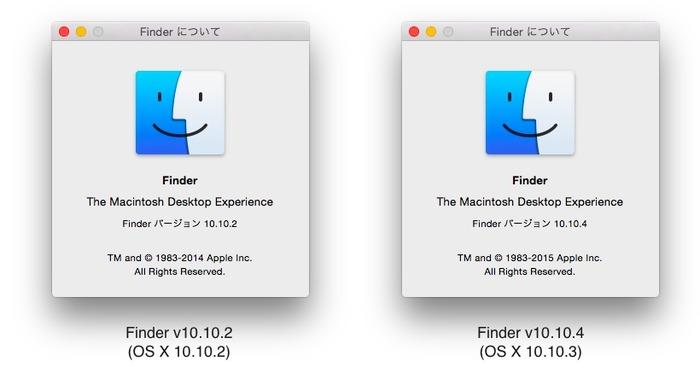 OS-X-10-10-3-Finder-v10-10-4