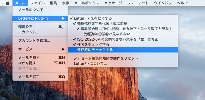 LetterFix-Plug-in-Settings