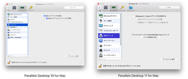 Parallels-Desktop-10-and-11-for-Mac-img5