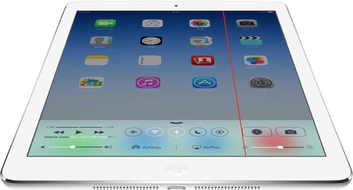 iPadAirの線 Hero