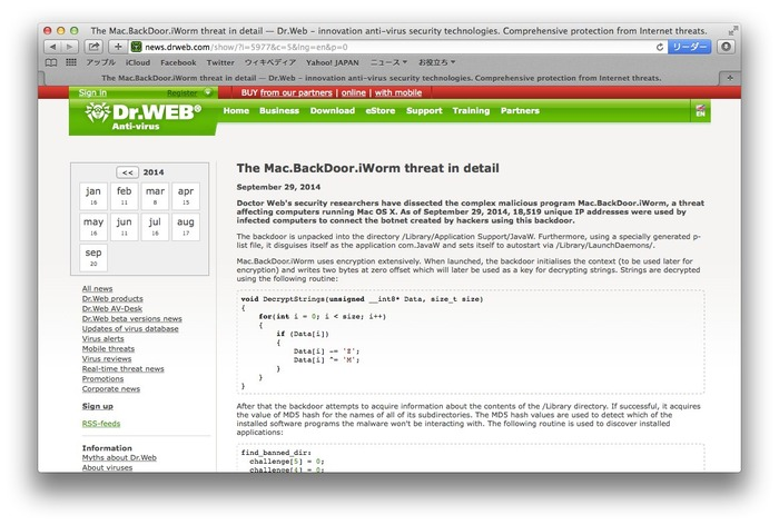 Dr-Web-Mac-BackDoor-iWorm-threat-in-detail