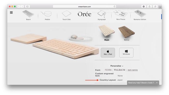 Oree-Board2-Japan