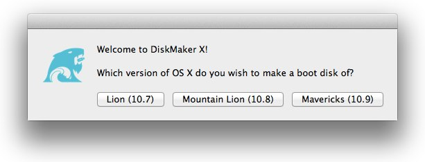 DiskMaker Xででのインストールディスクを作成するか選択