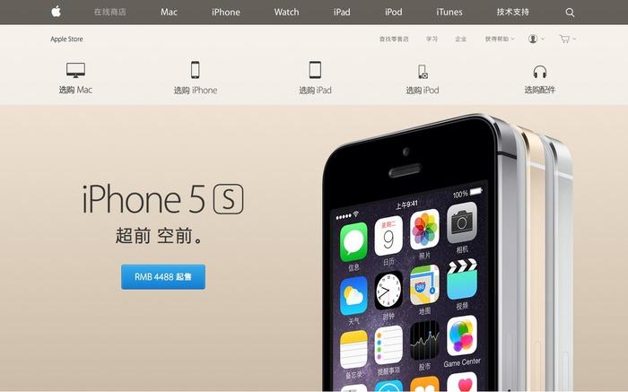 Apple-Store-中国官方网站-iPhone6