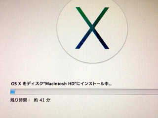 MacBook Late 2008 AluminumにOS X Mavericks
