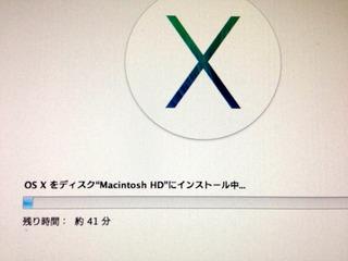 MacBook Late 2008 AluminumにOS X Mavericks