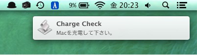 Charge-Check-AppleScript2