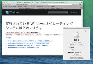OS-X-10-9-Windows2