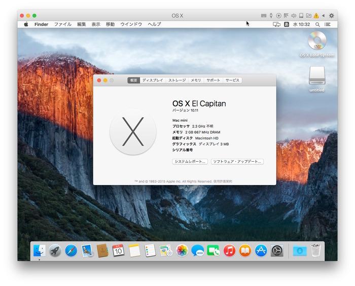 OS-X-El-Capitan-Install-img3
