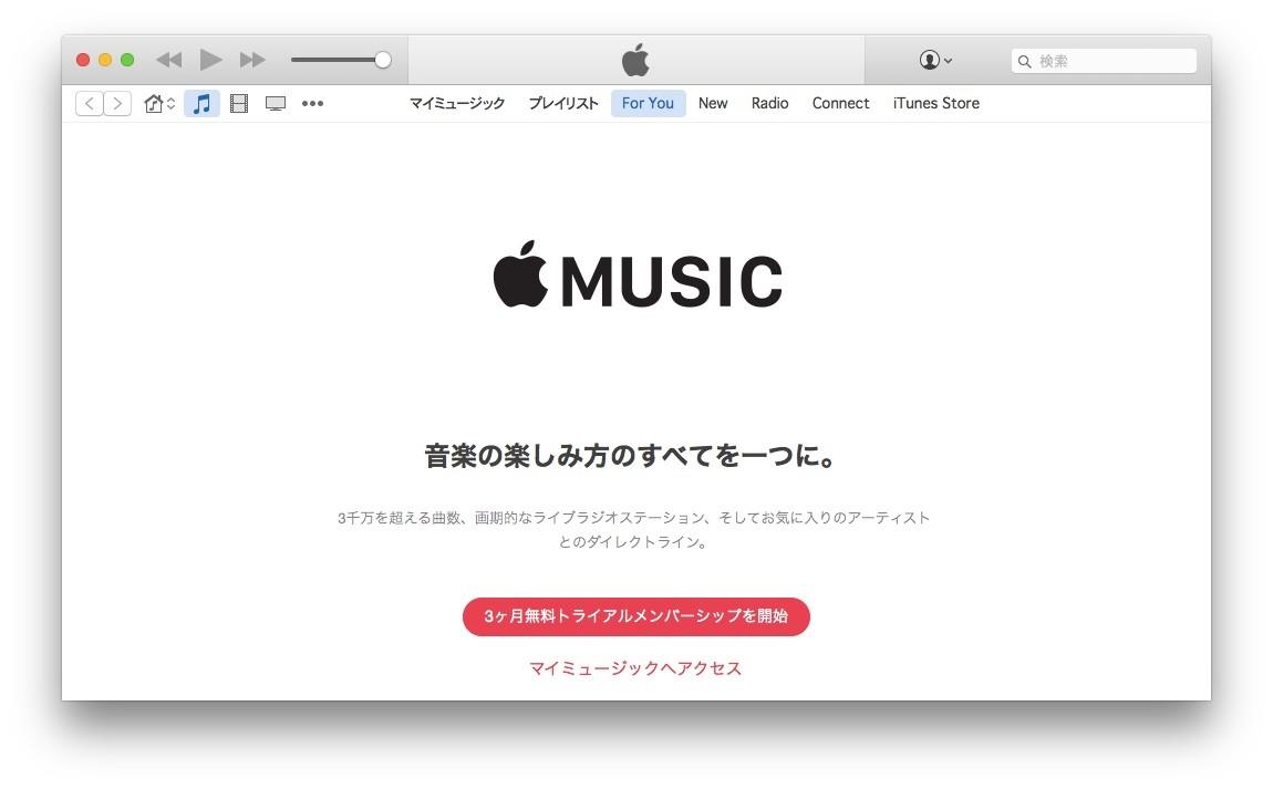 iTunes-12-2-Apple-Music-Hero