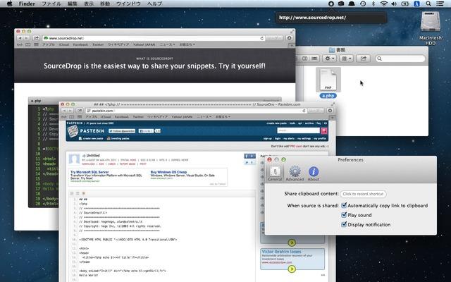 SourceDropでファイルを共有してみた2
