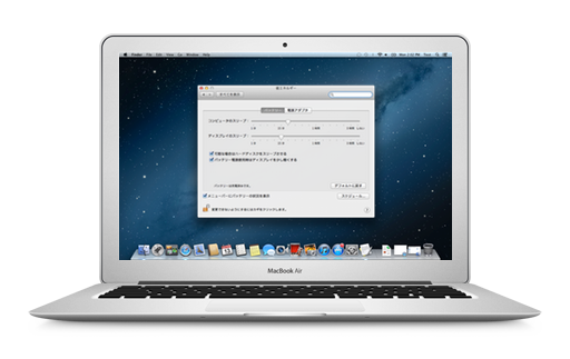 macbook-air-mid-2013-battery-saver-hero2
