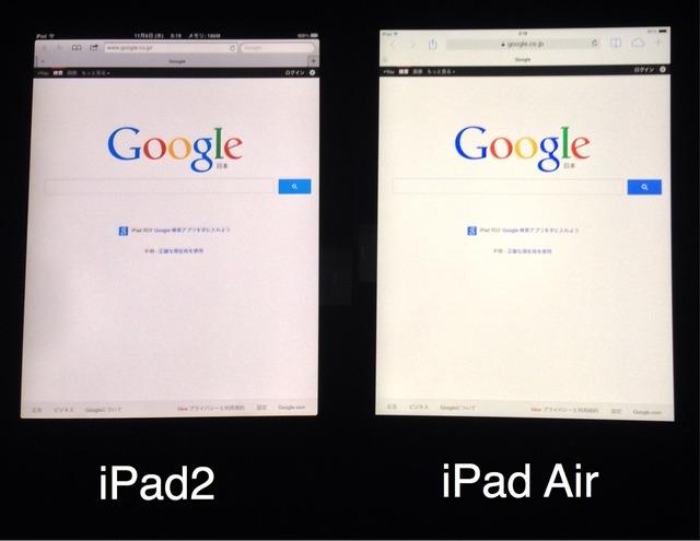 3-右がiPad2-左がiPadAir