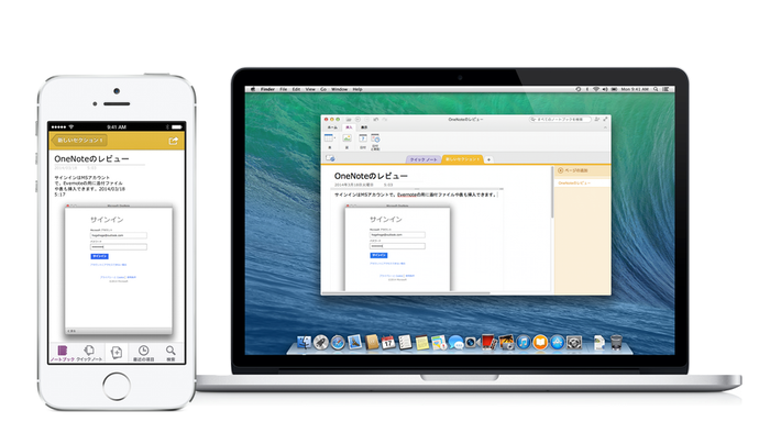 OneNote-Sync-Mac-iOS2