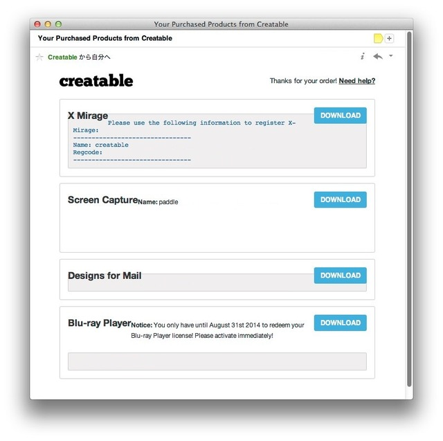 creatable-mail-4-mac-app
