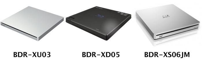 Pioneer-BDR-XS-Series
