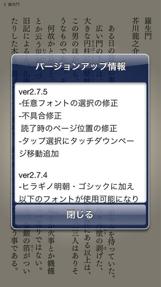 5バージョンアップ
