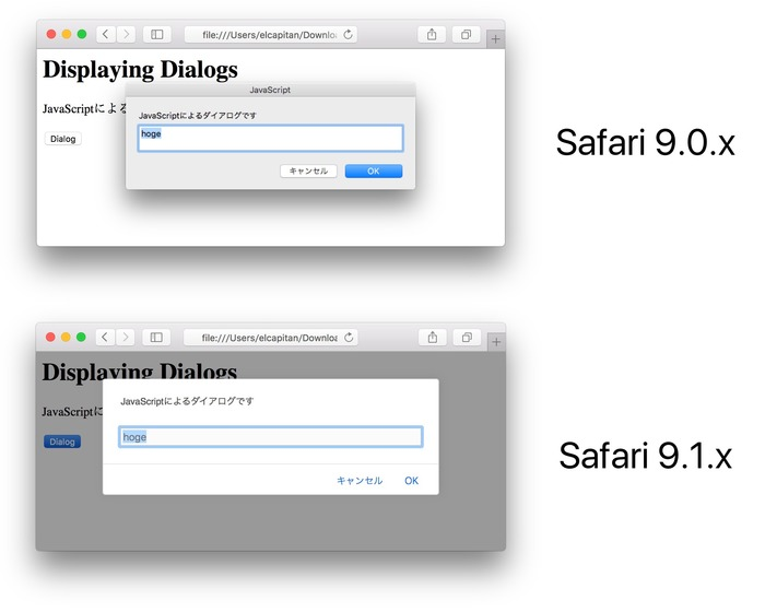 Safari-9d0-diff-9d1-JavaScript-Dialgo