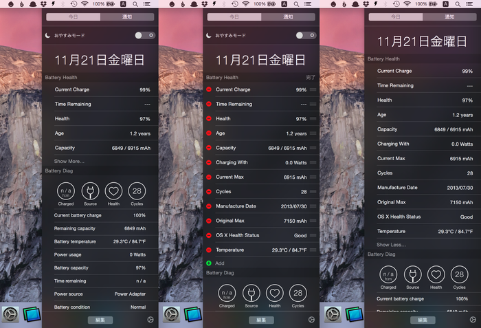 Battery-Health-Notification-Center-Widget