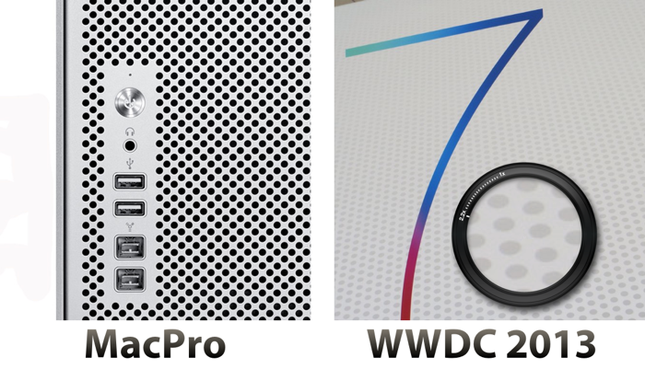 mac-pro-and-wwdc-banner2