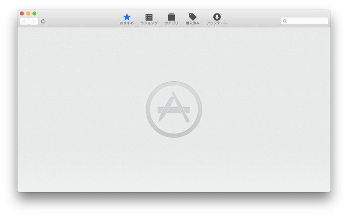 OS-X-Yosemite-MacAppStore