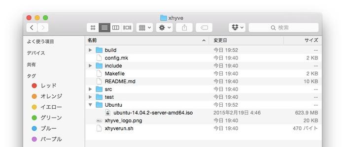 Ubuntu-on-xhyve-install-2