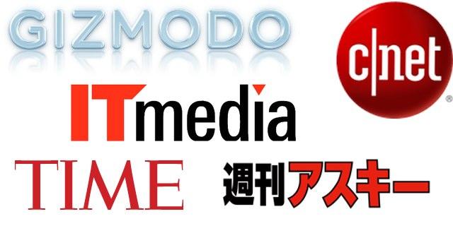 メディアサイトロゴ Hero