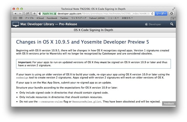 Changes-in-OSX-1095-and-Yosemite-Developer-Preview5