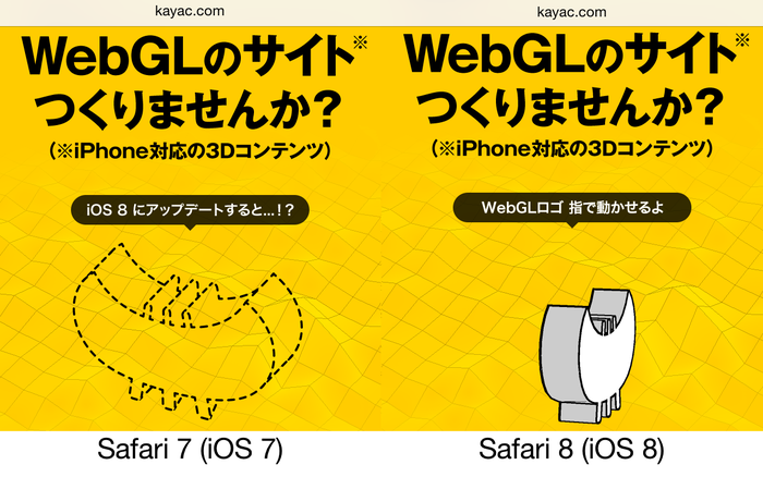 iOS-7-and-8-WebGL