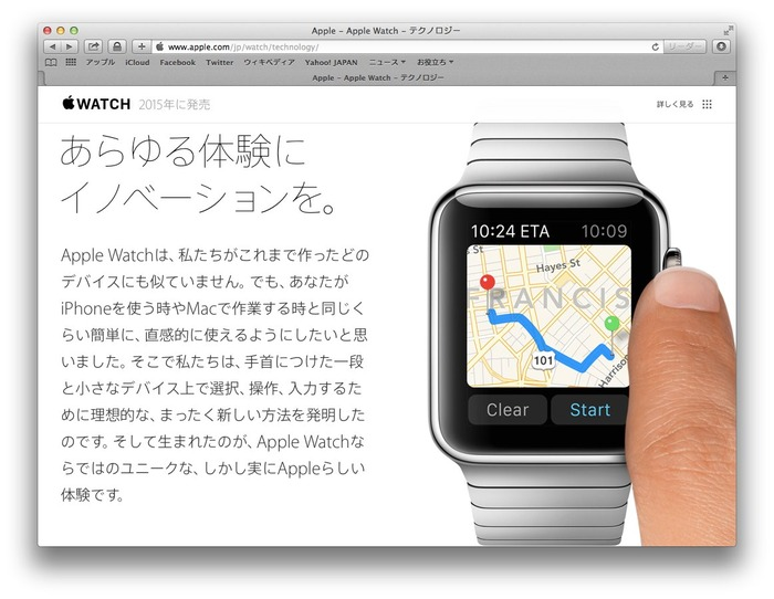 Apple-Watch-Hero