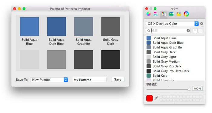 Palette-of-Patterns-Importer-Window