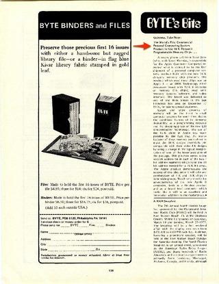 Byte誌初のアップル社記事1977年3月号2